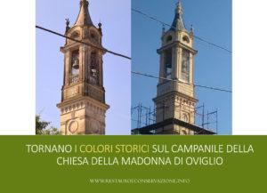 restauroeconservazione-oviglio-campanile-storiche-coloriture