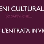 Beni culturali: le nuove regole dopo l'entrata in vigore del DM 154/2017
