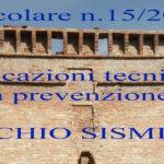 Una Circolare del MiBACT sulla prevenzione del rischio sismico