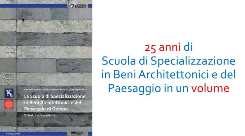 Scuola di Specializzazione Beni Architettonici e del Paesaggio